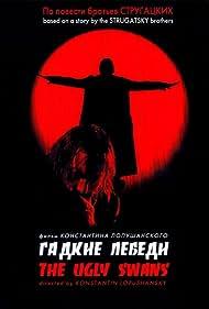 Gadkie lebedi (2006)