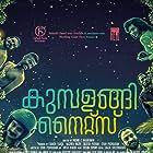 Anna Ben, Mathew Thomas, Sooraj Pops, Fahadh Faasil, Sreenath Bhasi, Shane Nigam, Soubin Shahir, and Jasmine Metivier in Kumbalangi Nights (2019)