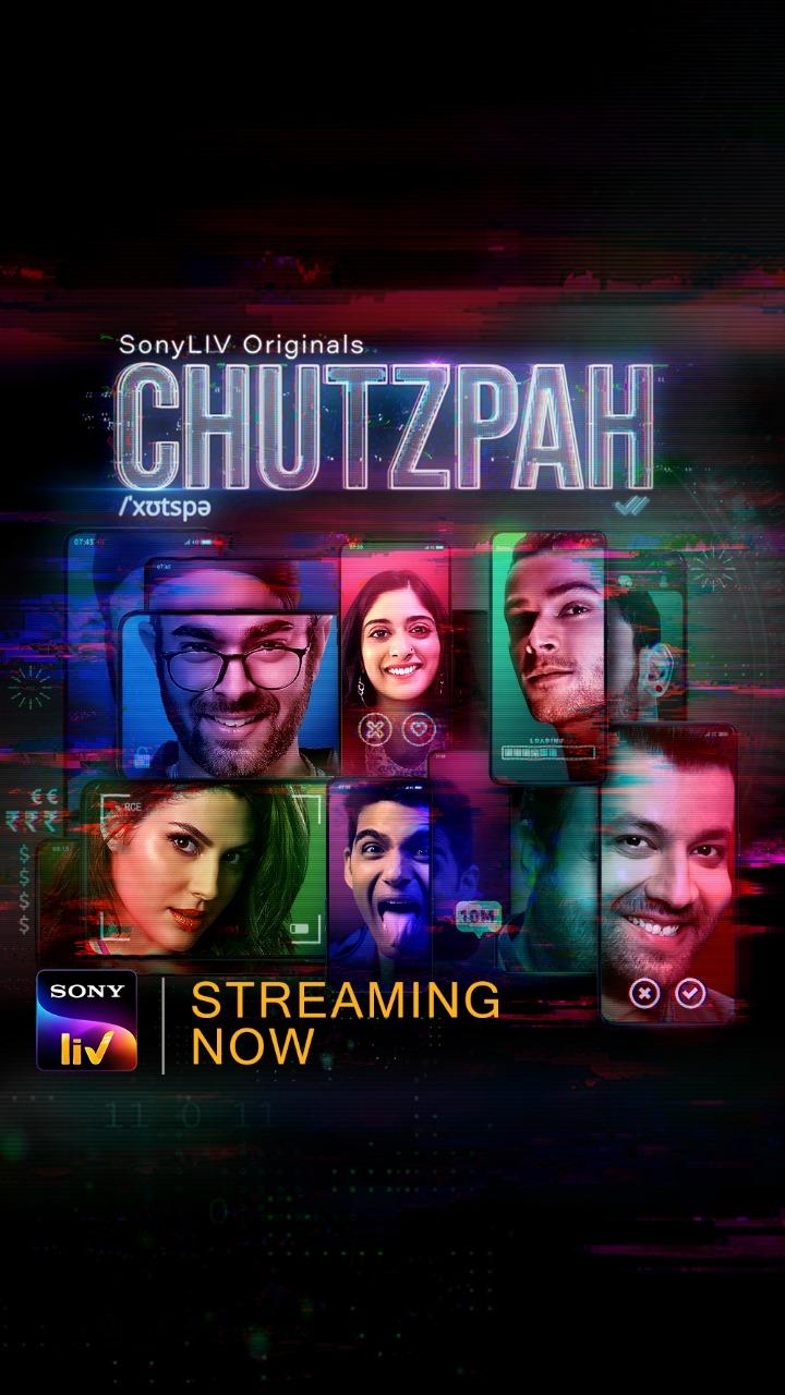 Chutzpah (2021)