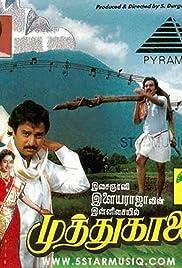 Muthu Kaalai Poster