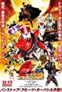 Kamen Rider Movie War Full Throttle: Kamen Rider vs. Kamen Rider Drive & Gaim