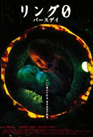 Ringu 0 (2000) Poster - Movie Forum, Cast, Reviews