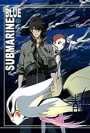 Blue Submarine No. 6 Poster
