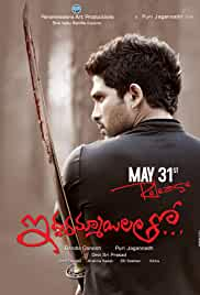 Iddarammayilatho (2013) HDRip telugu Full Movie Watch Online Free MovieRulz
