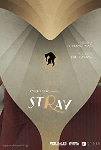 Free movie St(r)ay by none [480x360]