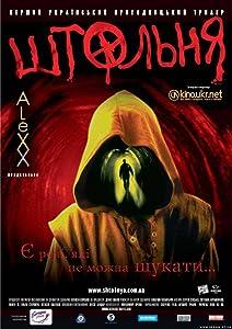 Watch hollywood movies 720p online Shtolnya by Lubomyr Levytskyi [mp4]