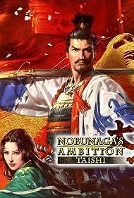 Nobunaga no yabou: Taishi (2017)