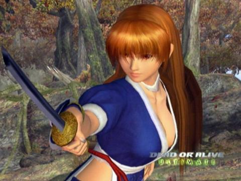 Dead or Alive 2 Ultimate online free