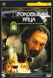 Rokovye yaytsa Poster