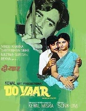 Do Yaar movie, song and  lyrics