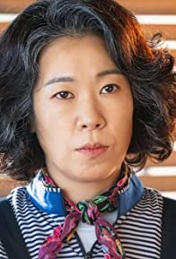 Primary photo for Yeom Hye-ran
