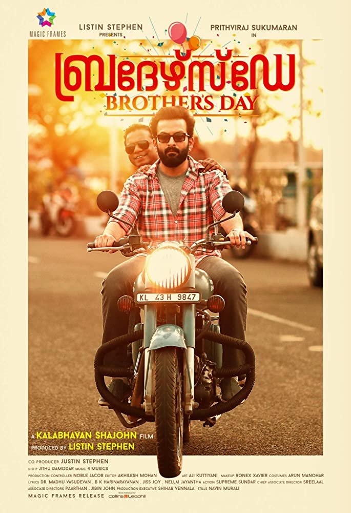 Brother's Day (2019) Malayalam 720p DVDScr 1.3GB Download