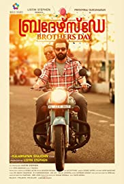 Brother's Day Poster