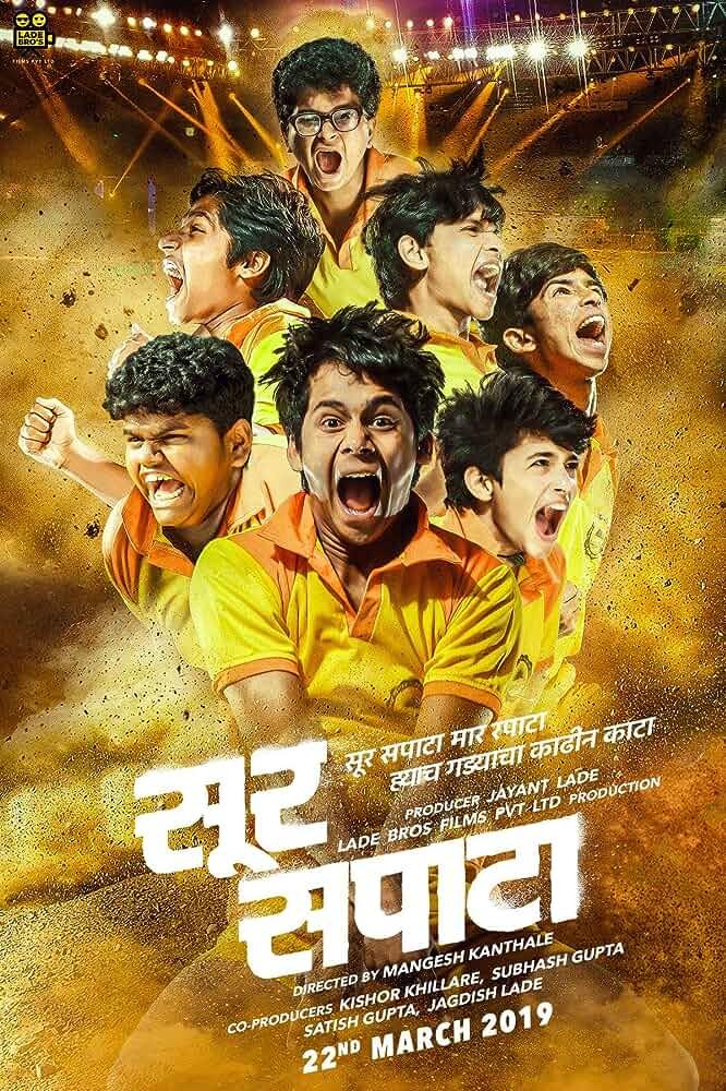 Sur Sapata 2019 Marathi 720p Netflix DL AVC DDP5.1 640 KBPS