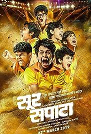 Watch Sur Sapata (2019) Online Full Movie Free