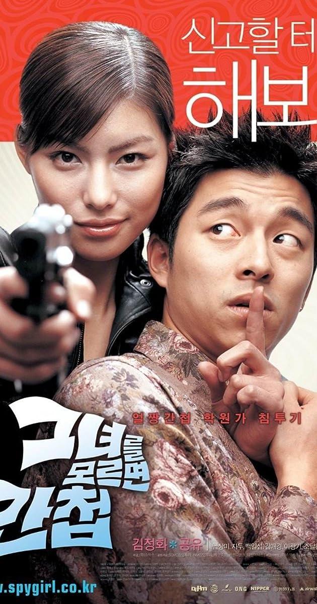Image Geunyeoreul moreumyeon gancheob