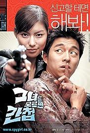 Spygirl Poster