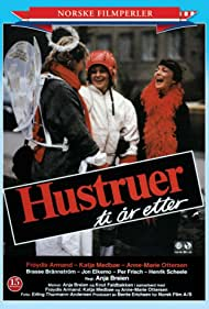 Hustruer - ti år etter (1985)
