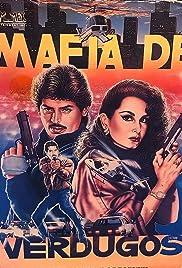 La ley de la mafia Poster