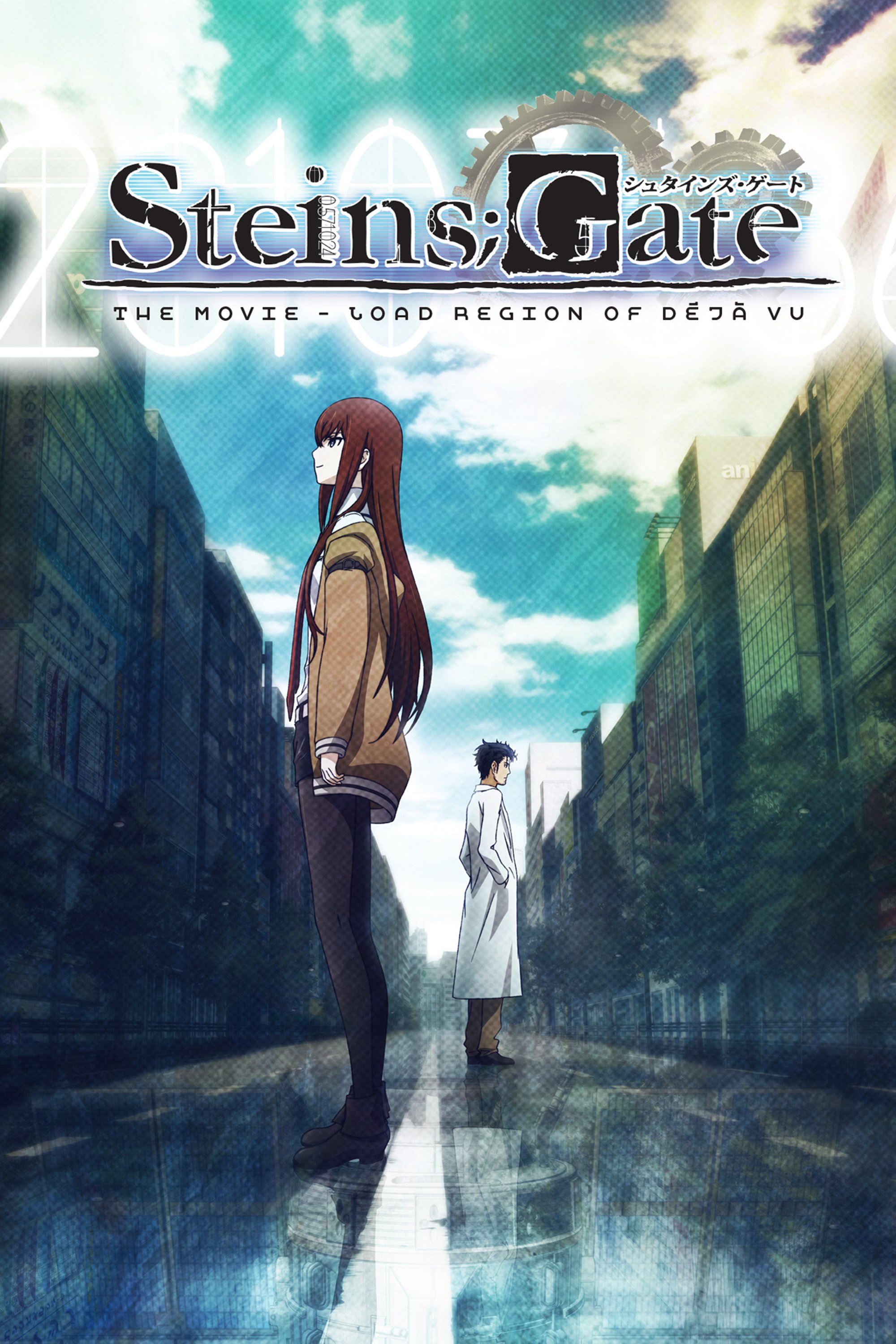 Image result for steins gate movie poster