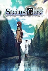 Primary photo for Steins Gate the Movie: Load Region of Déjà vu