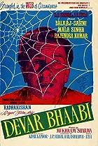 Devar Bhabhi (1958) Poster