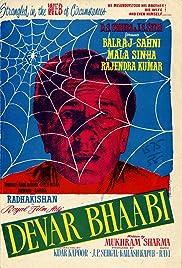 Devar Bhabhi Poster