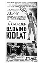 ##SITE## DOWNLOAD Babaing kidlat (1964) ONLINE PUTLOCKER FREE