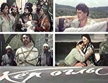 Koroghlu (1960)