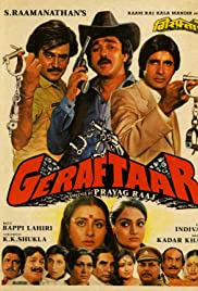 ##SITE## DOWNLOAD Geraftaar (1985) ONLINE PUTLOCKER FREE
