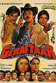 Geraftaar(1985) Poster - Movie Forum, Cast, Reviews