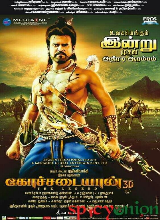 Kochadaiiyaan (2014) Hindi 350MB HDRip 480p