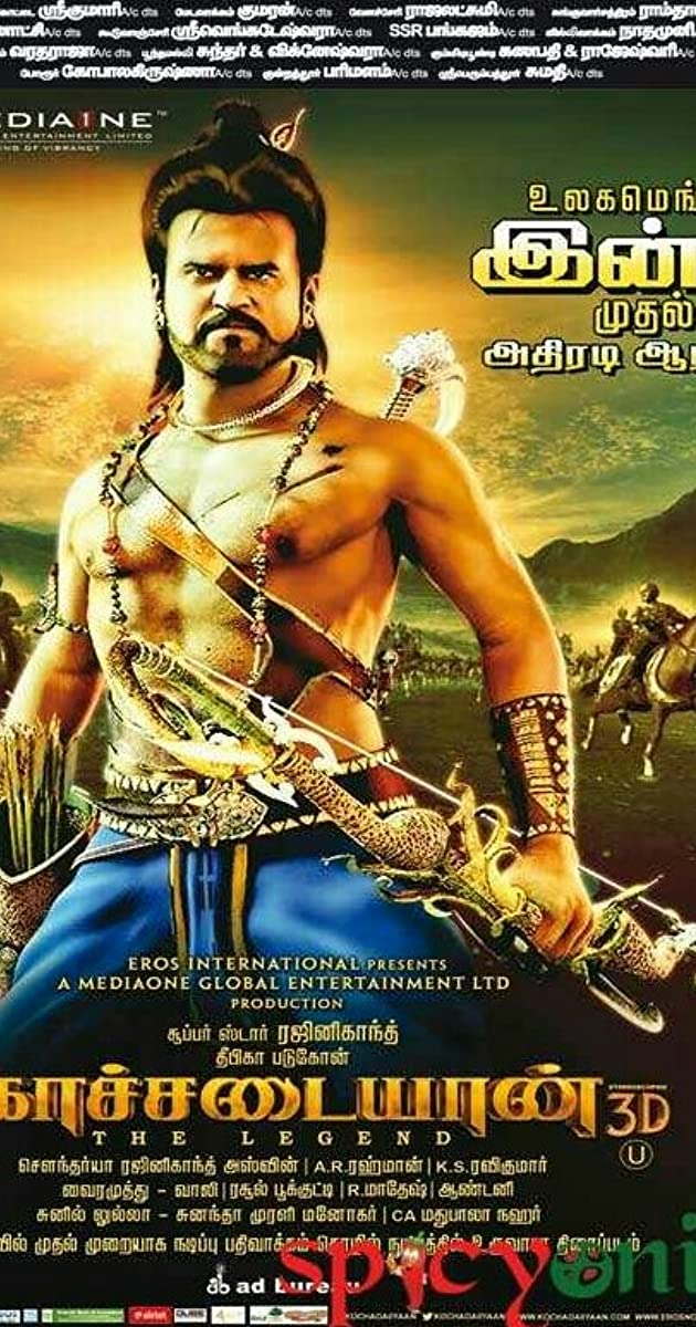 Kochadaiiyaan Torrent Download
