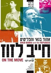 Google filmer On the Move  [1280p] [mkv] [SATRip] by Gidi Avivi, Gidi Avivi Israel