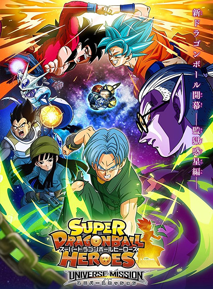DRAKONŲ KOVA HEROES /SUPER DRAGON BALL HEROES