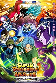 Dragon Ball Heroes HD Sub Latino Por Mega
