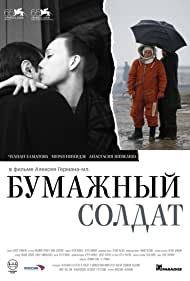 Bumazhnyy soldat (2008)