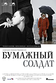 Bumazhnyy soldat (2008) Poster - Movie Forum, Cast, Reviews