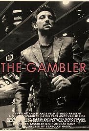 The Gambler(2015) Poster - Movie Forum, Cast, Reviews