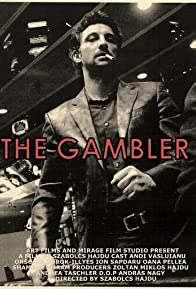 Primary photo for The Gambler