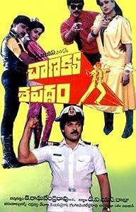 Play downloaded movie Chanakya Shapadham [480x272]