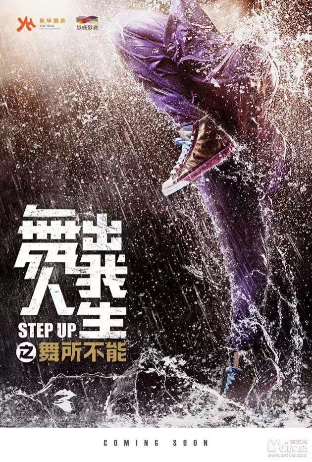 Step up year of the dance 2019 720p Eng WEB-DL