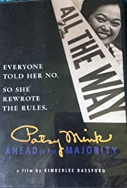 Patsy Mink: Ahead of the Majority Poster