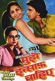 Mujhe Insaaf Chahiye Poster
