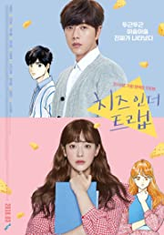 Cheese in the Trap 2018 Subtitle Indonesia HDRip 480p & 720p