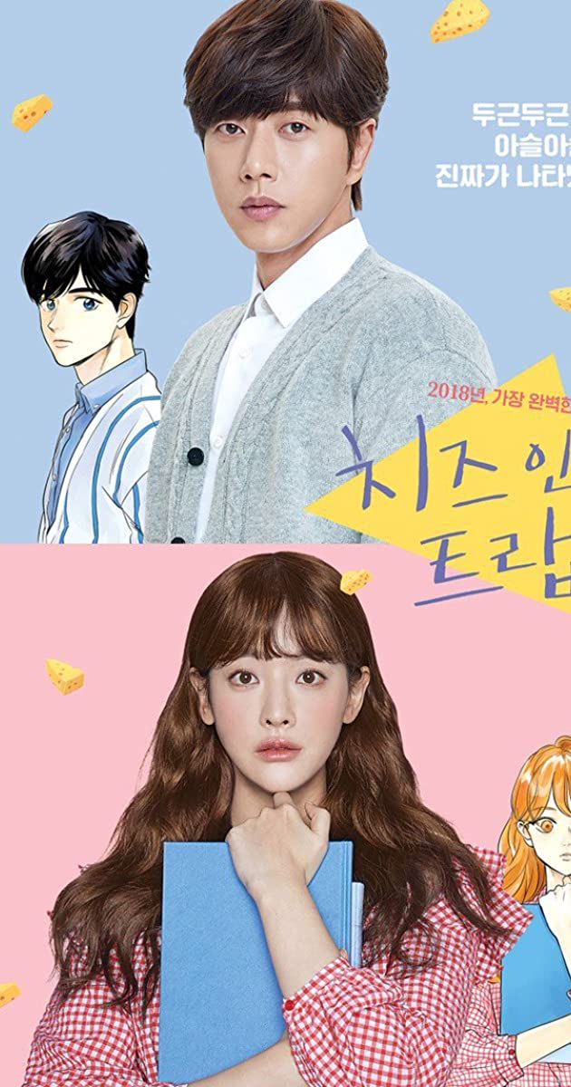 Bẫy Tình Yêu – Cheese in the Trap (2017)