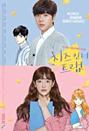 Watch Movie Cheese in the Trap (2018)
