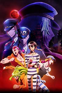 Nanbaka movie free download hd