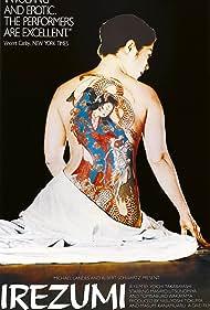 Irezumi (1982)