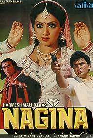 Sridevi, Rishi Kapoor, and Amrish Puri in Nagina (1986)